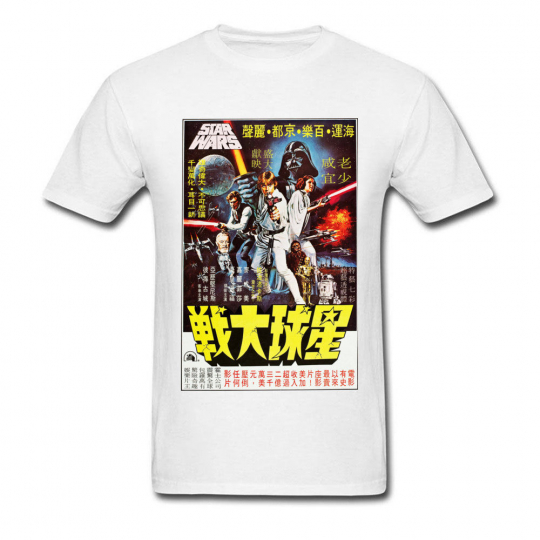 NEW STAR WARS Shirt Japanese Retro Movie Poster A New Hope T-Shirt Vintage Shirt