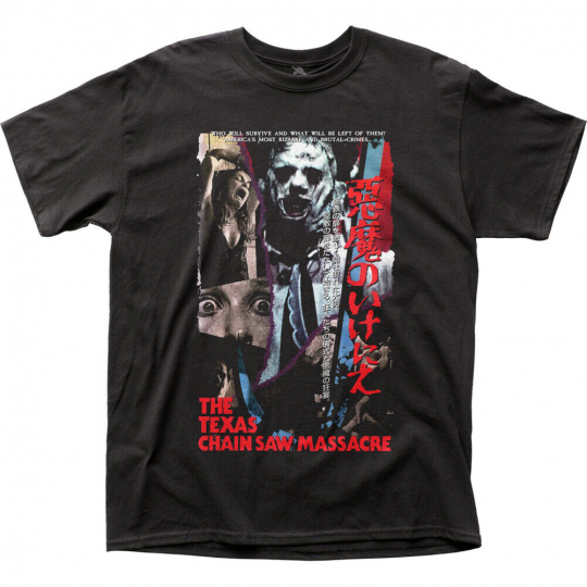 Texas Chainsaw Massacre Japanese VHS Classic T-Shirt