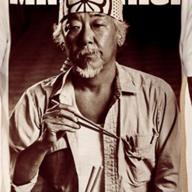 The Karate Kid (MR. MIYAGI) shirt – CUSTOM ARTWORK DESIGN *FULL FRONT OF SHIRT*